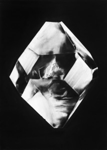 http://www.huberhuber.com/files/gimgs/th-21_21_kristall9.jpg